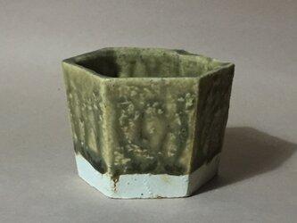 T020 伊羅保釉酒杯の画像