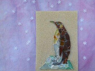 Seaglass Walldecoration「オウサマペンギン」の画像