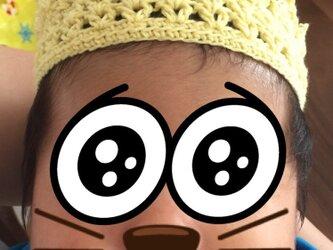 ベビークラウンの画像