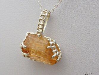 太陽の色インペリアルトパーズ原石ネックレスの画像