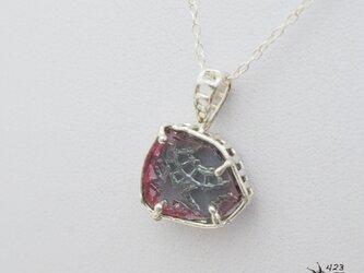 バイカラートルマリン原石ネックレス P099の画像