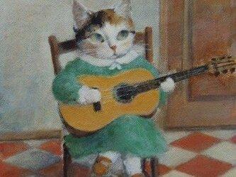 ギター・グリーン(売約済)の画像
