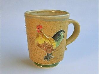 鶏レリーフマグカップの画像