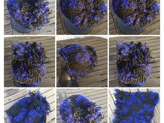 飛び飛びモヘアのリバーシブルスヌードキャップ(blue×black)の画像