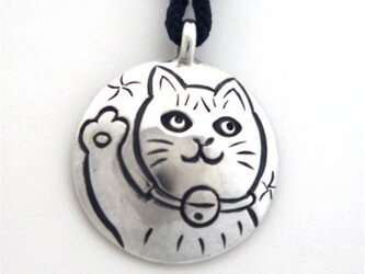 招き猫 Ⅱ ペンダントの画像