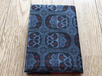 ブックカバー単行本用 大島紬 裏は鮮やかな赤色・3の画像
