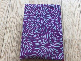 ブックカバー単行本用 紫むじな菊の画像