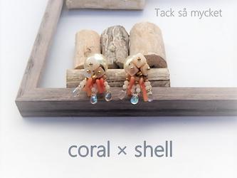 サンゴとシェルのフリンジ風ピアスの画像