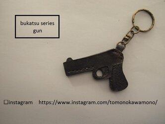 受注製作□GUN□銃□キーホルダー□レザー□名入れの画像