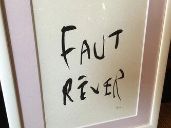 Faut Rever〜夢みるの画像