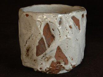 58、白萩刳り貫き筒茶碗の画像