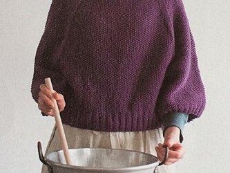 【編み図】セーターアレンジもできる♪ かのこ編みの2WAYカーディガンの画像