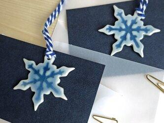 陶製オーナメント -雪の結晶- (ブルー) の画像