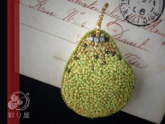 ブローチ【至福の果実、洋梨】の画像