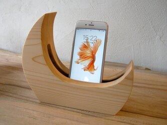 音箱 - 月 - 明(桧)(木製スピーカースタンド iPhone)の画像