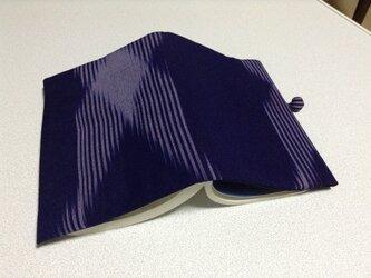 205      ☆再販☆     矢がすり     紺紫        文庫サイズブックカバーの画像