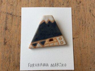 富士山ブローチ(№320)の画像