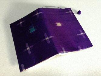 971     ☆再販☆      銘仙     紫       文庫サイズブックカバーの画像