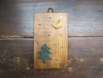 月と木 かべかざりの画像