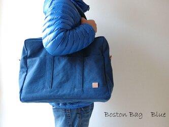 倉敷帆布*ノートPCも入る ボストンバッグ <ブルー>の画像
