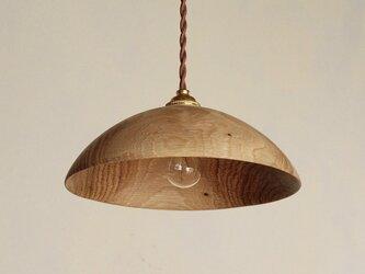 木製 ペンダントランプ 楢(ナラ)材1の画像