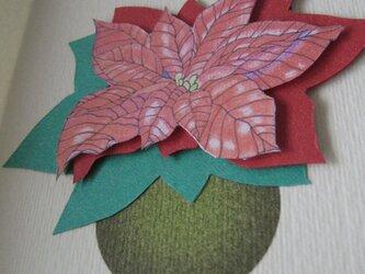シーズングリーティング◇2L白色カード 【冬紅色】 ポインセチアの画像