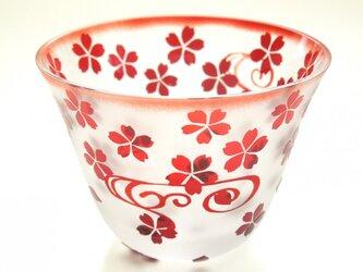 赤の桜のぐい呑みの画像