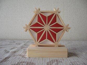 組子置き飾りミニ 赤 お正月向きの画像