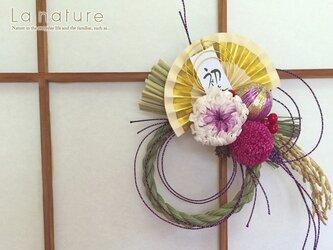 迎春 しめ縄飾りの画像