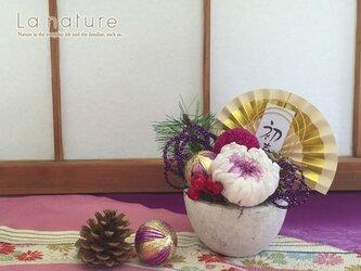 新春を迎える花の画像