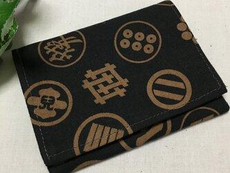 #103柿渋染め/カードケースの画像