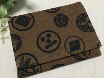 #105柿渋染め/カードケースの画像
