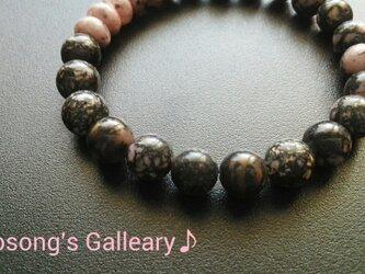 《 魅力アップの石 》 テンドリック・ロードナイト (薔薇輝石)の画像