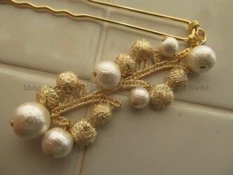 Bouquet[ブーケ]金色花束真鍮簪(かんざし)・二本軸の画像