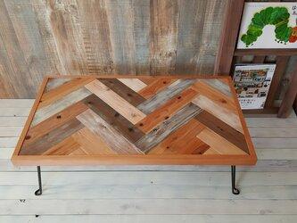 受注生産 ヘリンボーン柄のローテーブル(折りたたみテーブル)の画像
