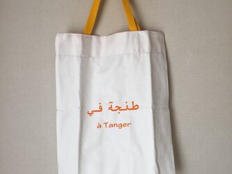 アラビア語バッグ2の画像