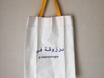 アラビア語バッグ3の画像