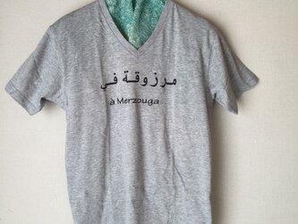 アラビア語Tシャツの画像