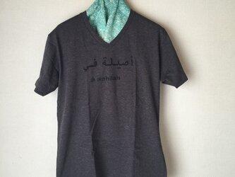 アラビア語Tシャツ2の画像