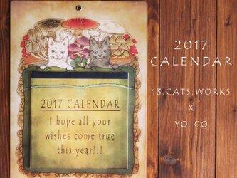 猫とネコのお昼寝 2017カレンダー 13.CATS.WORKS×YO-COの画像