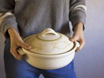 土鍋 arabesqueの画像