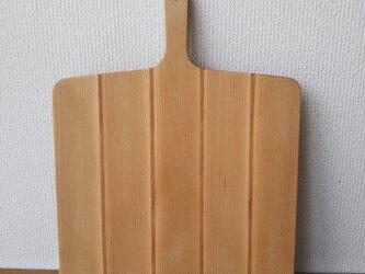 Pizza Cutting Board & Tray - 30cmの画像
