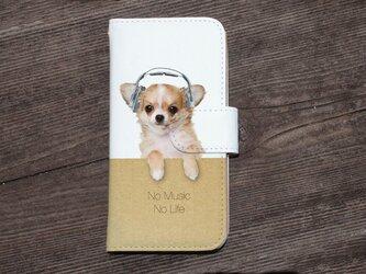全機種対応 手帳型 スマホケース iPhoneXs iPhone9 犬 チワワだってNo Music No Lifeの画像