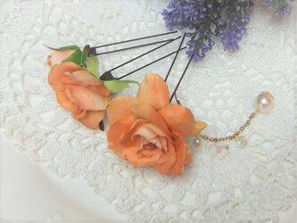花かんざし(Uピン)スィートローズ チャーム☆*:アプリコットの画像