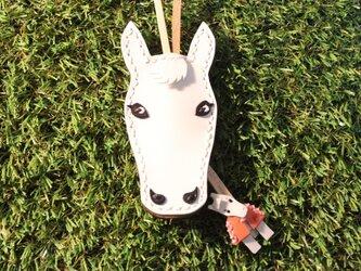 【オーダー】愛馬のキーカバー 芦毛/白毛・ホワイトの画像