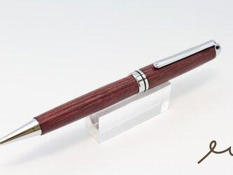 世界に1本 オリジナルボールペン(EUC-003)の画像