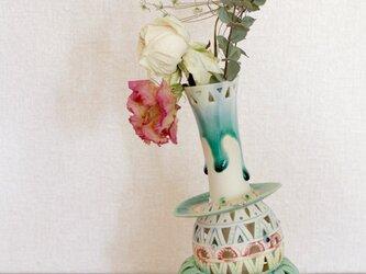 透し彫花器 -ツボミ-の画像