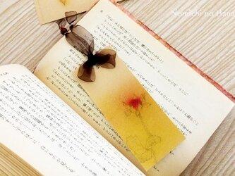 リボンしおり2枚セット【A】ヘビイチゴの画像
