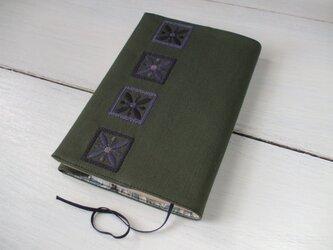 新四角刺繍の文庫本ブックカバー 綿ツイル グリーンの画像