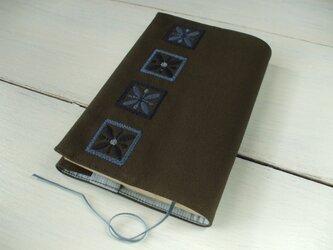 新四角刺繍の早川文庫トールサイズブックカバー 茶の画像